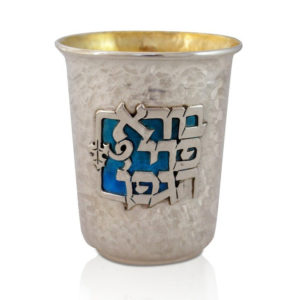 Gedalia Hammered Silver Enamel Kiddush Cup - Baltinester Jewelry