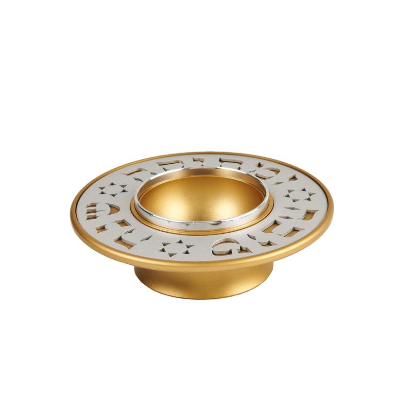 Small Honey Dish - Gold - Baltinester Jewelry