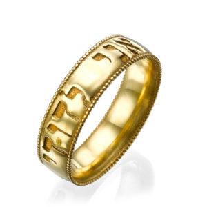 Ani Ledodi 14k Yellow Gold Beaded Borders - Baltinester Jewelry