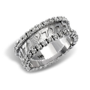 14k White Gold Florentine Diamond Jewish Wedding Band - Baltinester Jewelry