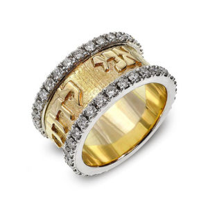 14k Gold Ani L'dodi Diamond Ring - Baltinester Jewelry