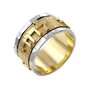14k Gold Hammered Two Tone Ani L'dodi Ring - Baltinester Jewelry