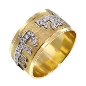 Diamond Hebrew Rings | Baltinester Jewelry LTD