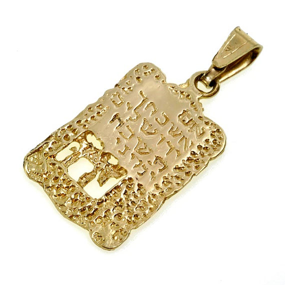 Western Wall Chai 14k Gold Pendant 2 - Baltinester Jewelry