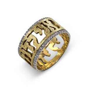 Cutout Ani Ledodi 14k Two Tone Gold Diamond Ring - Baltinester Jewelry