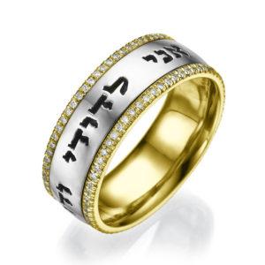 Diamond Ani Ledodi Ring Two Tone Shiny 14k Gold - Baltinester Jewelry