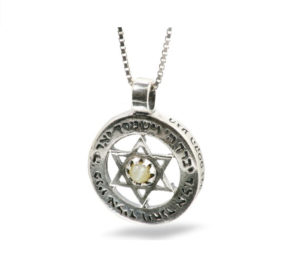 Priestly Blessing Silver Star of David Pendant with Cat's Eye Stone - Baltinester Jewelry