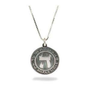 Oxidized Silver Kabbalah Pendant - Baltinester Jewelry