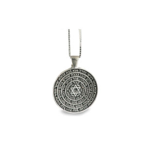 Round Silver Full Ana Bekoach Pendant - Baltinester Jewelry