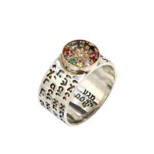 Priestly Blessing Silver and Gold Choshen Ring - Baltinester Jewelry