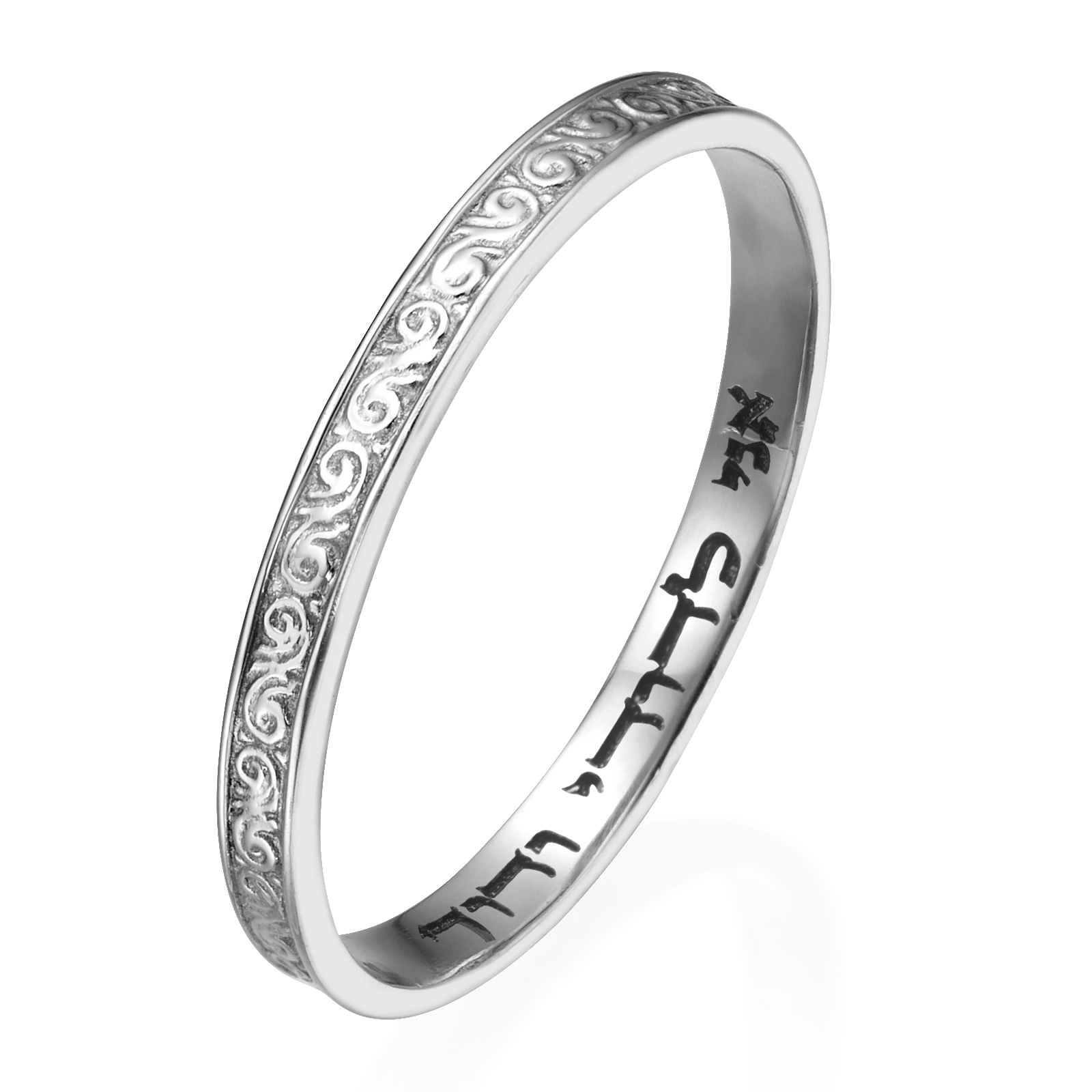 Ornate White Gold Wedding Band Laser Engraved - Baltinester Jewelry