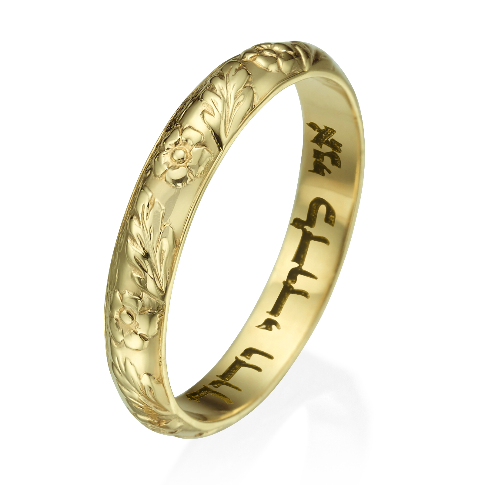 14k Yellow Gold Floral Wedding Band Laser Engraved - Baltinester Jewelry