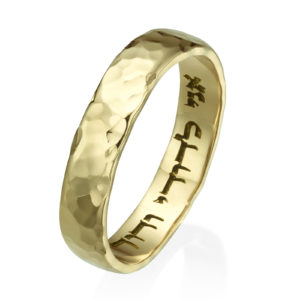 Gold Hebrew Rings | Baltinester Jewelry LTD