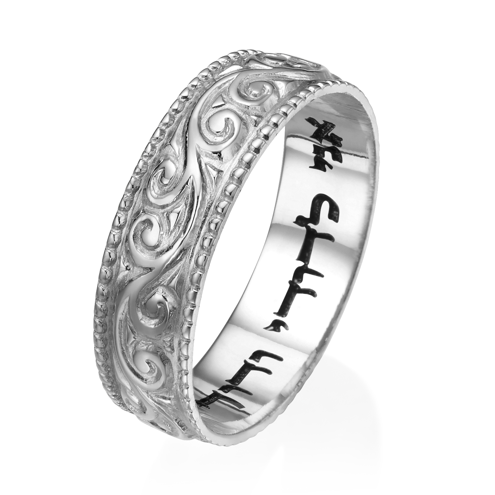Elaborate White Gold Wedding Band Laser Engraved - Baltinester Jewelry