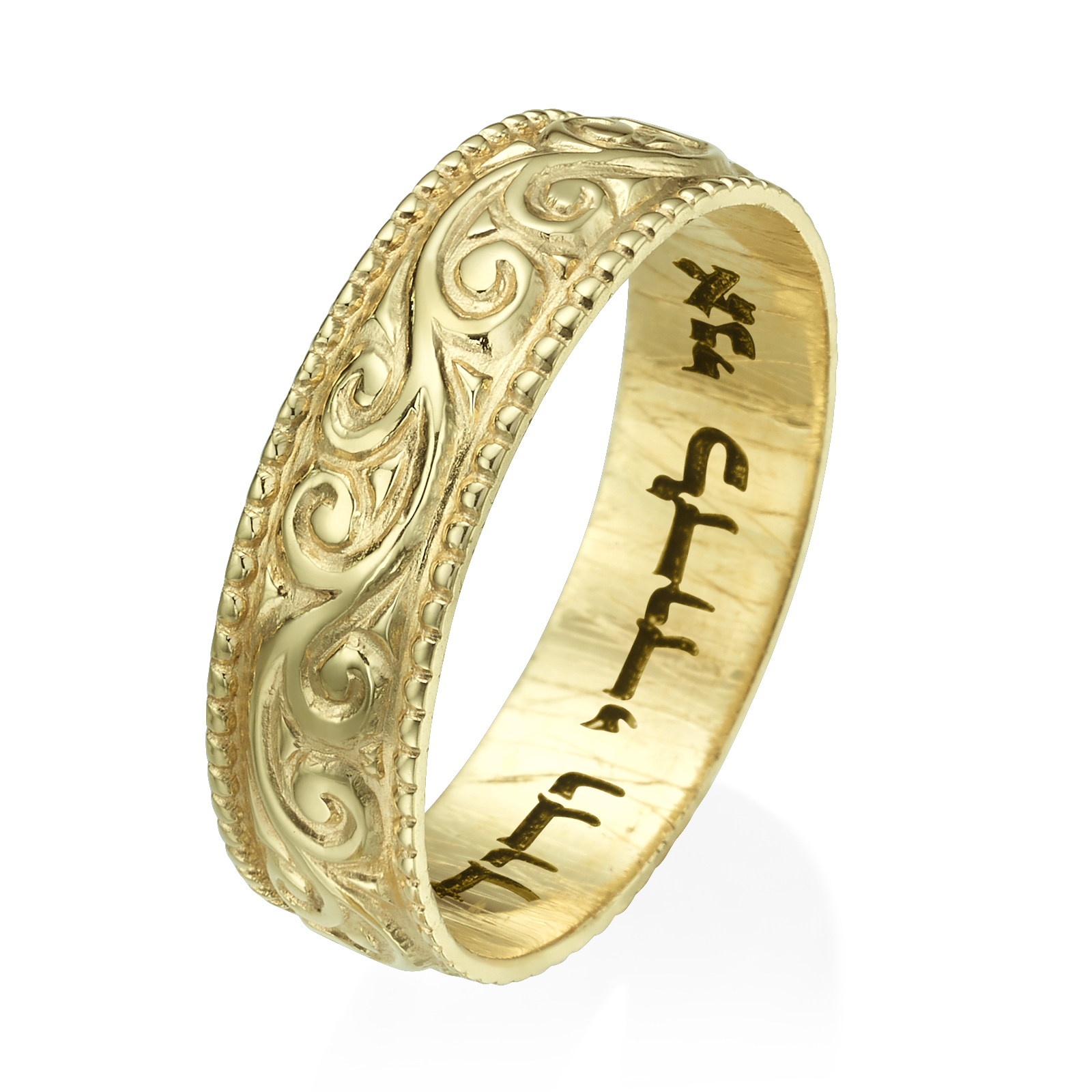 Elaborate Yellow Gold Wedding Band Laser Engraved - Baltinester Jewelry