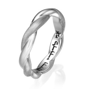 Twisted White Gold Infinity Band Laser Engraved - Baltinester Jewelry