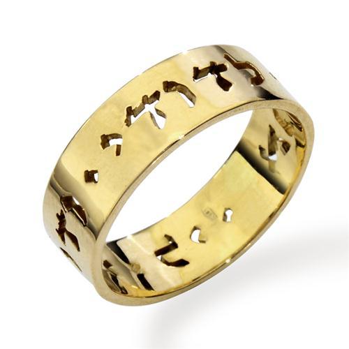 Men's Jewish Jewelry | Ani Ledodi