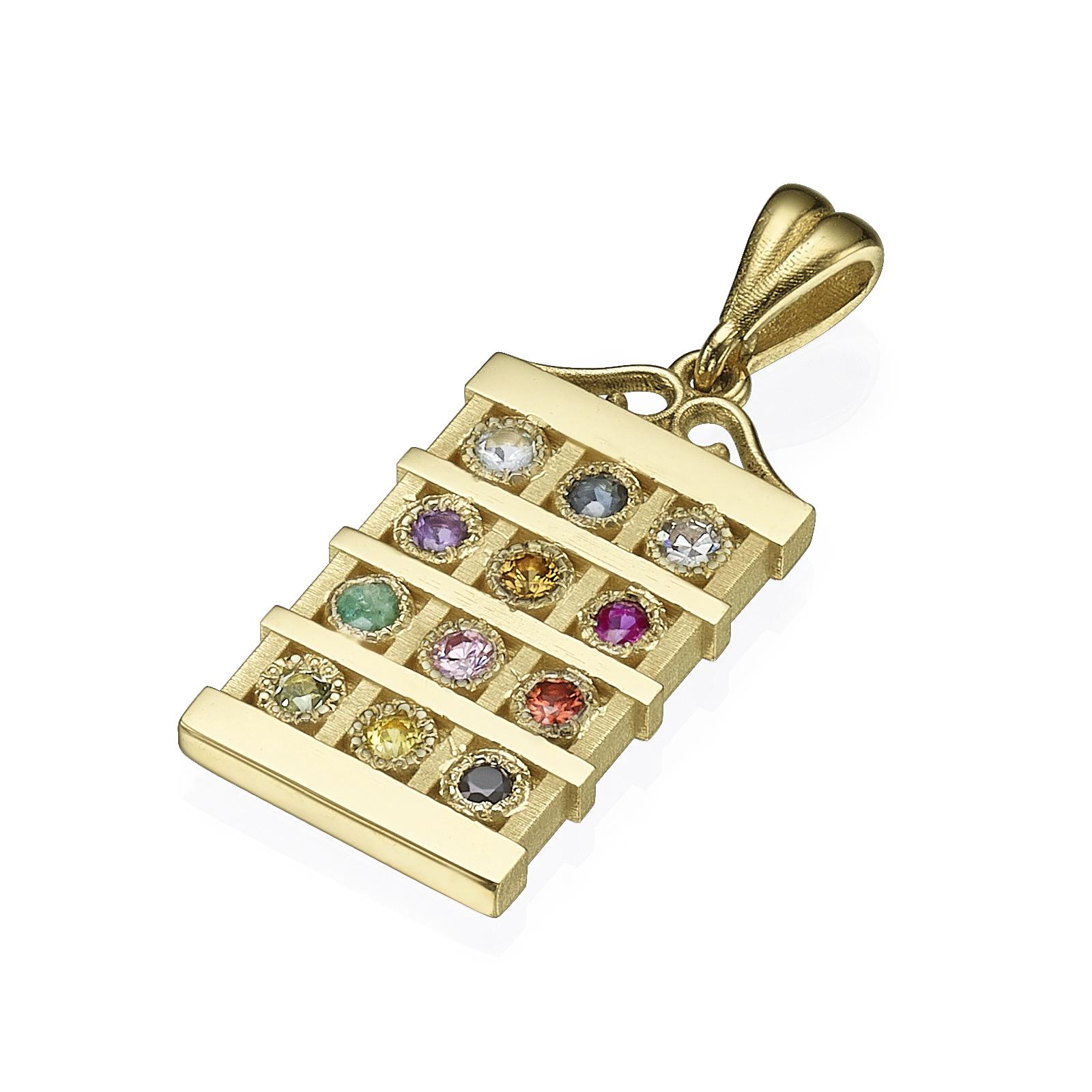 gold hoshen pendant