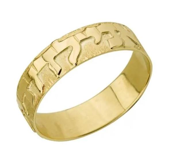 Ani L'dodi Ring