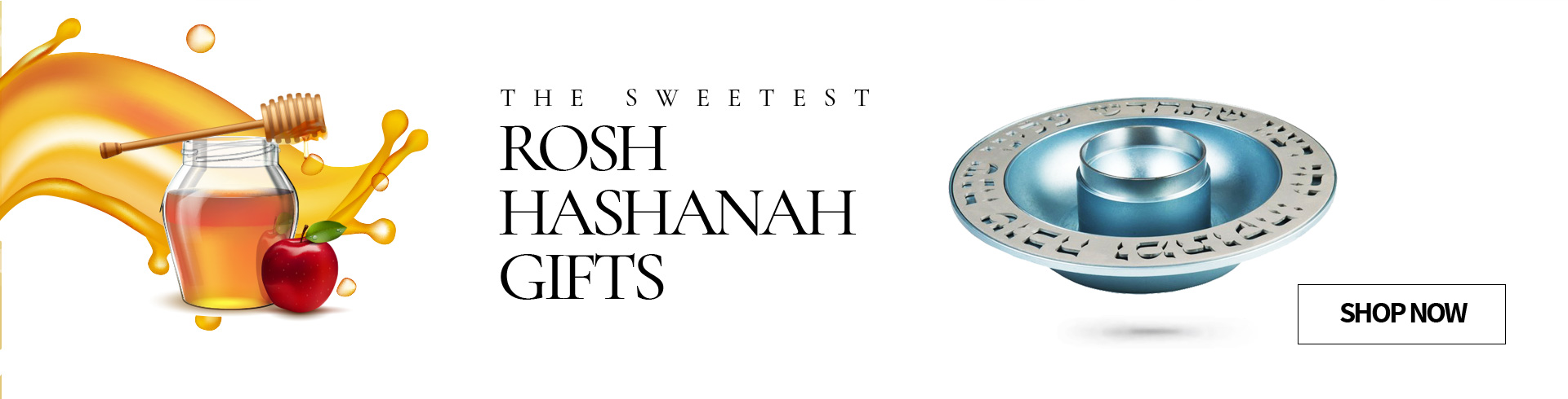 The Sweetest Rosh Hashanah Gifts – Desktop Banner