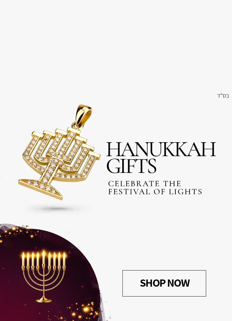 Hanukkah – Mobile Banner