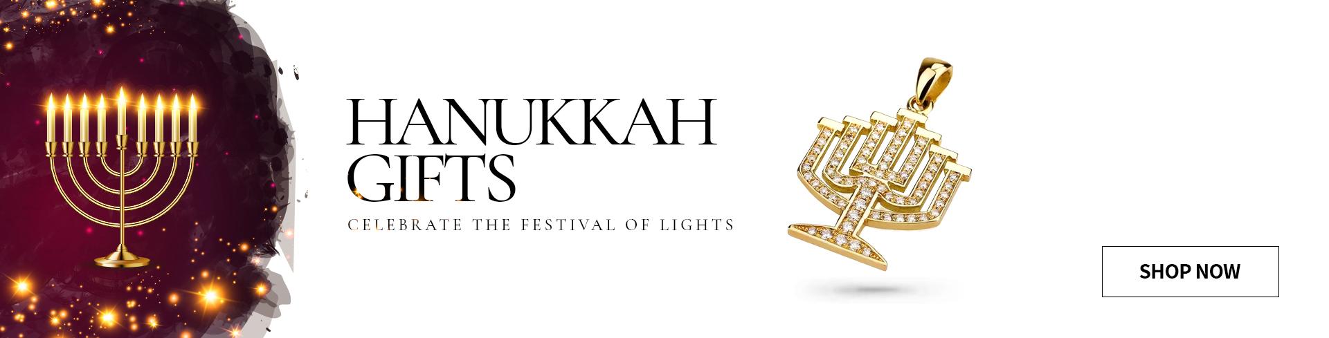 Hanukkah – Desktop Banner