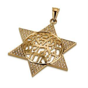 14K Gold Domed Shema Israel Diamond Star of David Pendant - Baltinester Jewelry