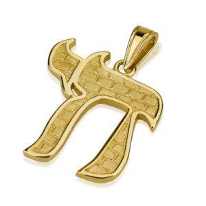 14k Gold Jerusalem Chai Pendant - Baltinester Jewelry