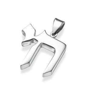 Classic Hai 14k White Gold Pendant - Baltinester Jewelry