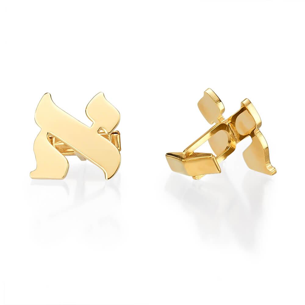 Hebrew Initial Cufflinks in 14k Yellow Gold - Baltinester Jewelry