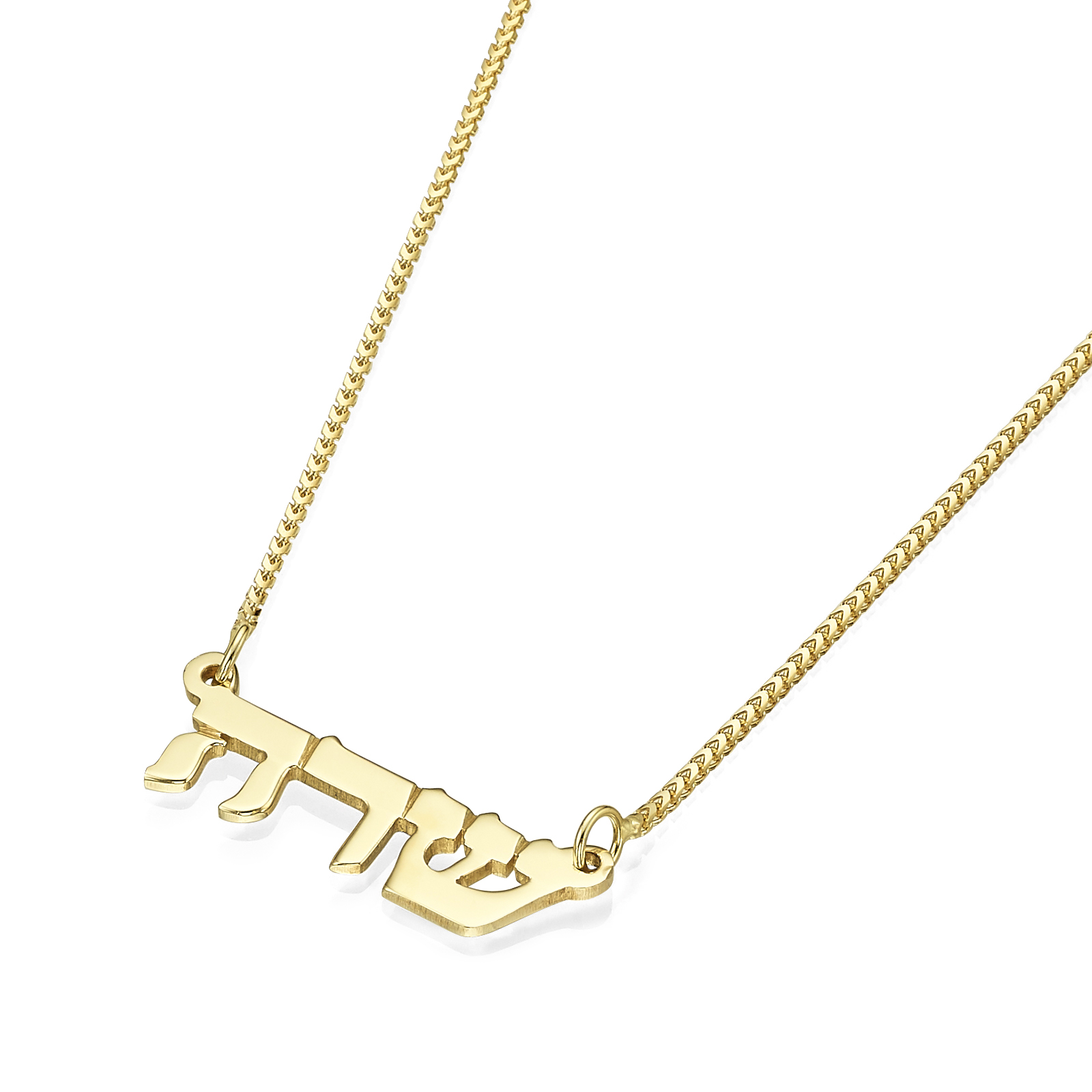 14k Gold Name Necklace Triple Thickness - Yellow Gold - Baltinester Jewelry
