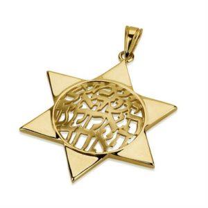 14K Gold Shema Israel Domed Star of David Pendant - Baltinester Jewelry