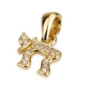 14k Gold and Diamond Mini Chai Pendant - Baltinester Jewelry