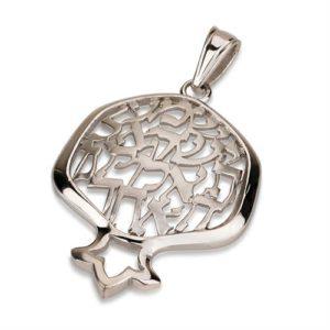14k Gold Pomegranate Shema Yisrael Pendant - Baltinester Jewelry
