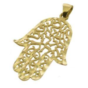 14K Gold Shema Yisrael Cutout Hamsa Pendant - Baltinester Jewelry