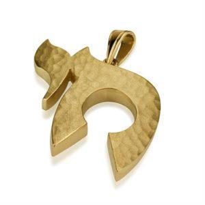14K Gold Heavyweight Hammered Chai Pendant - Baltinester Jewelry