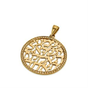 14K Gold Round Diamond Shema Israel Pendant - Baltinester Jewelry