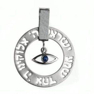 14k White Gold Evil Eye Shema Wheel Pendant - Baltinester Jewelry