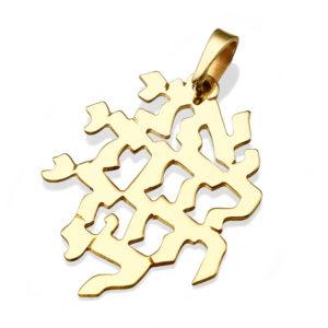 14k Gold Ani Ledodi Cutout Pendant - Baltinester Jewelry