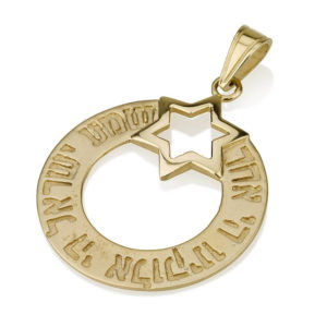 14k Gold Shema Israel Loop Jewish Star Pendant - Baltinester Jewelry