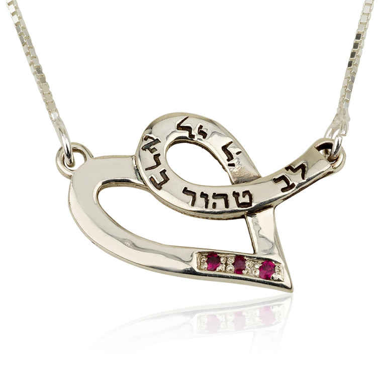 Pure Heart Silver Ruby Pendant - Baltinester Jewelry