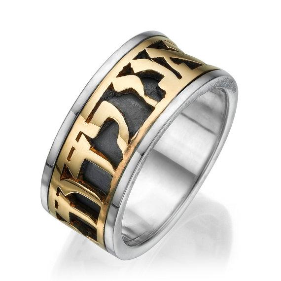 Silver & 14k Yellow Gold Oxidized Wedding Ring - Baltinester Jewelry