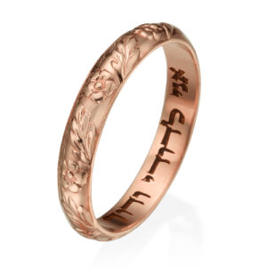 14k Rose Gold Floral Wedding Band Laser Engraved - Baltinester Jewelry