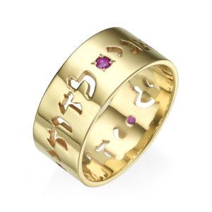 14k Gold Cutout Ruby Ani Ledodi Ring - Baltinester Jewelry